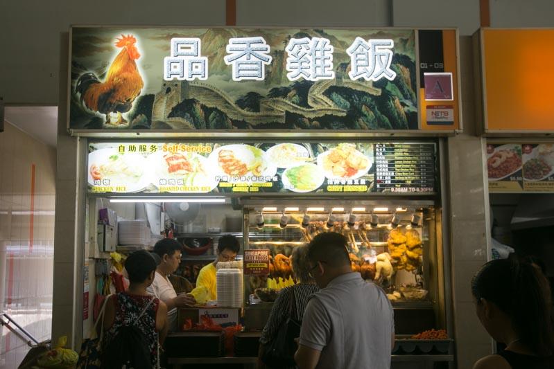 Pin Xiang Chicken Rice 8461