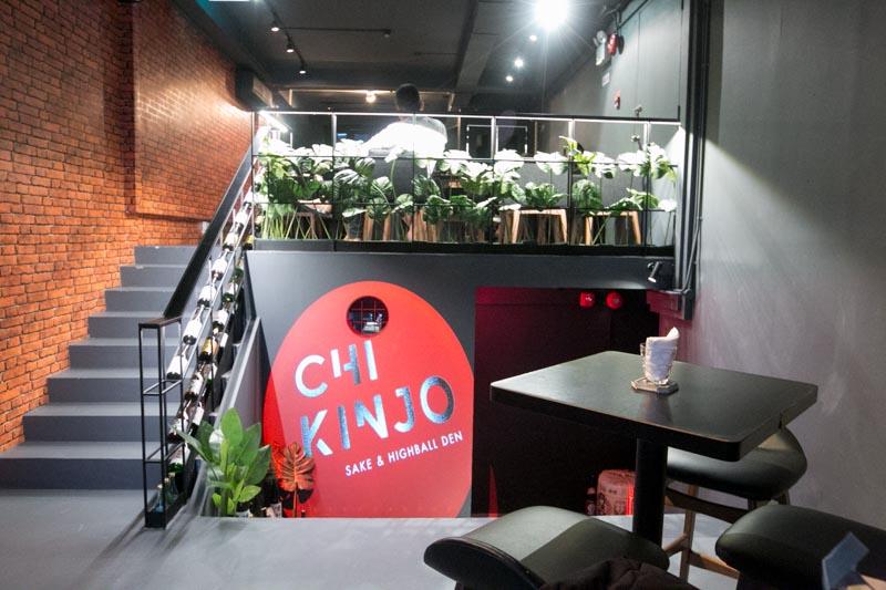 Chi Kinjo 1