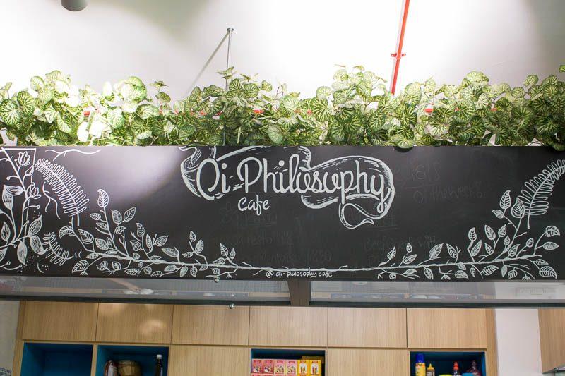 Qi Philosophy Cafe 2