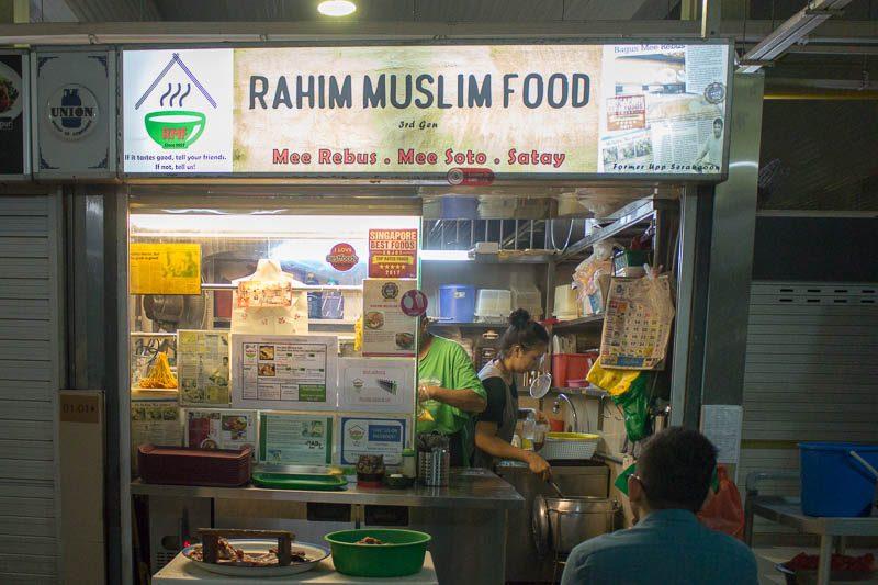 Rahim Muslim Food 1
