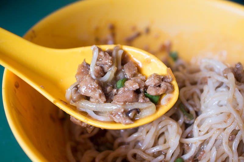 You Peng Noodle Dumpling House 13