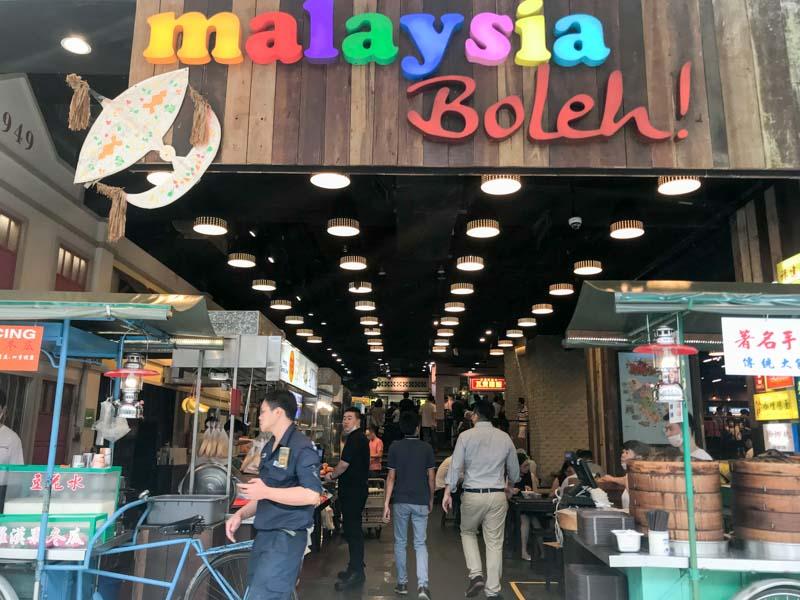 Malaysia Boleh Chendol 1