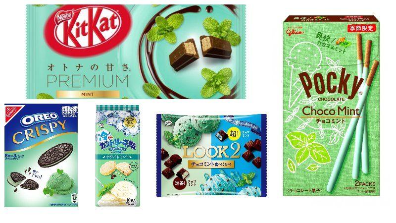 Mint Chocolate Shopee 6