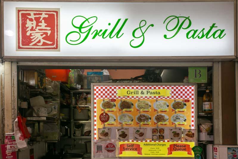 Sembawang Hills Food Centre 22