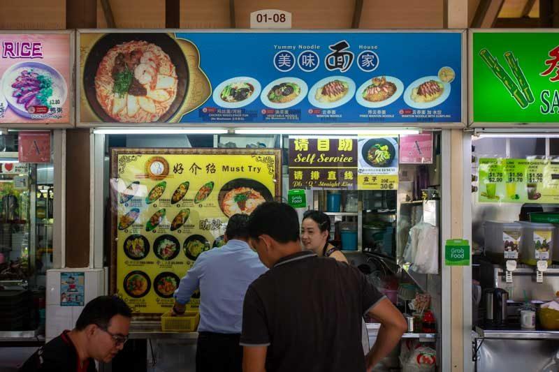 Sembawang Hills Food Centre 31