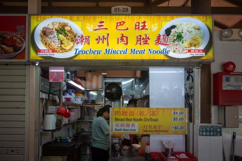 Sembawang Hills Food Centre 33