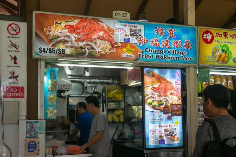 Sembawang Hills Food Centre 5
