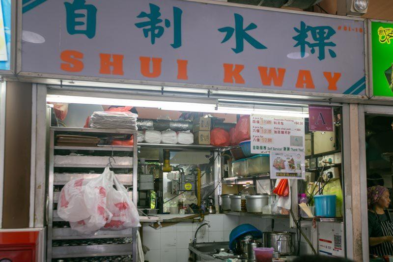Sembawang Hills Food Centre 6