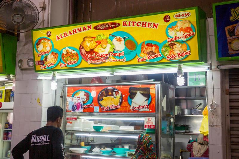 Alrahman Kitchen Geylang Serai Market & Food Centre 2