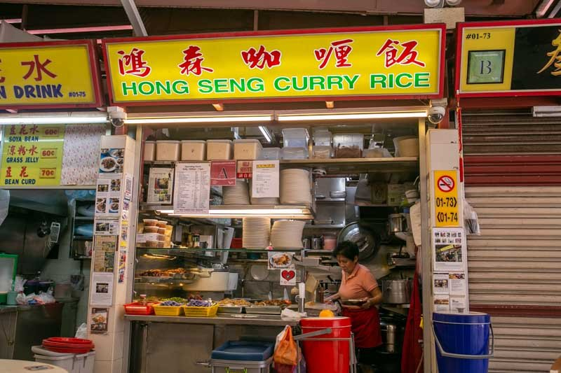 Hong Seng Curry Rice Redhill Food Centre 2