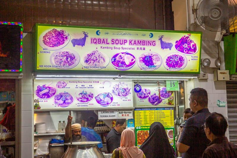 Iqbal Soup Kambing Geylang Serai Market & Food Centre 2