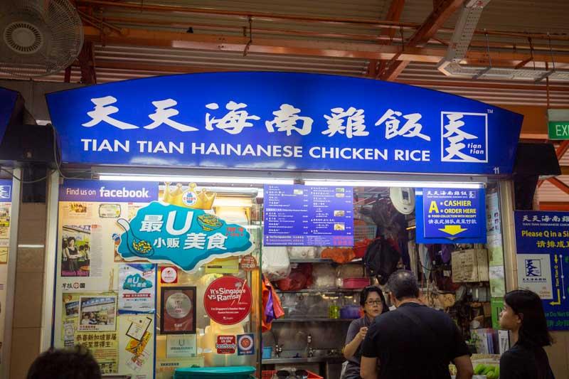 Maxwell Food Centre Ah Tai Tian Tian Hainanese Chicken Rice Chinatown 13