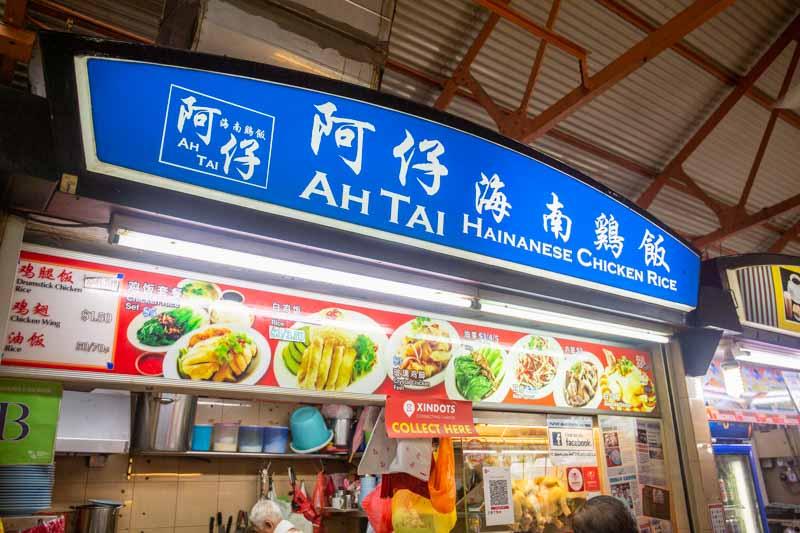 Maxwell Food Centre Ah Tai Tian Tian Hainanese Chicken Rice Chinatown 4