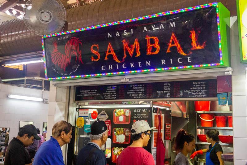 Nasi Ayam Sambal Geylang Serai Market & Food Centre 1