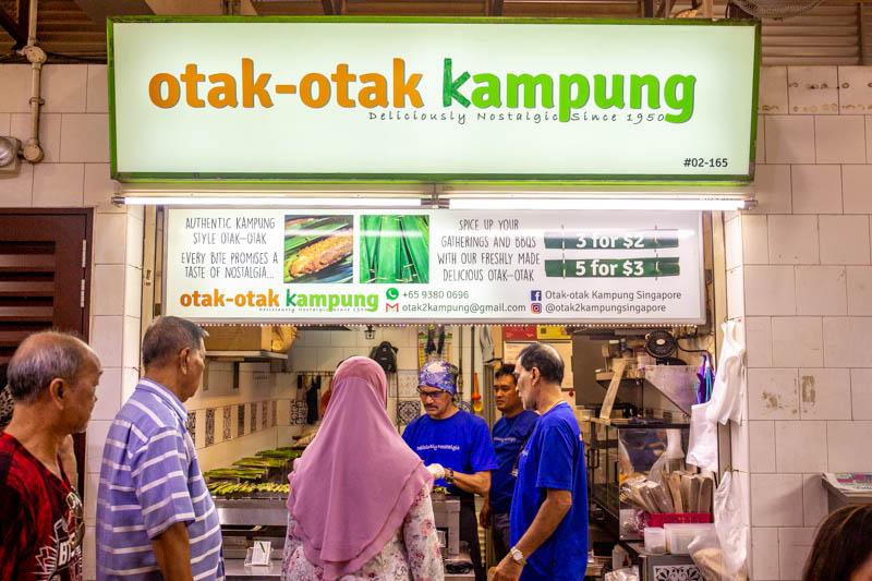 Otak Otak Kampung Geylang Serai Market & Food Centre 1
