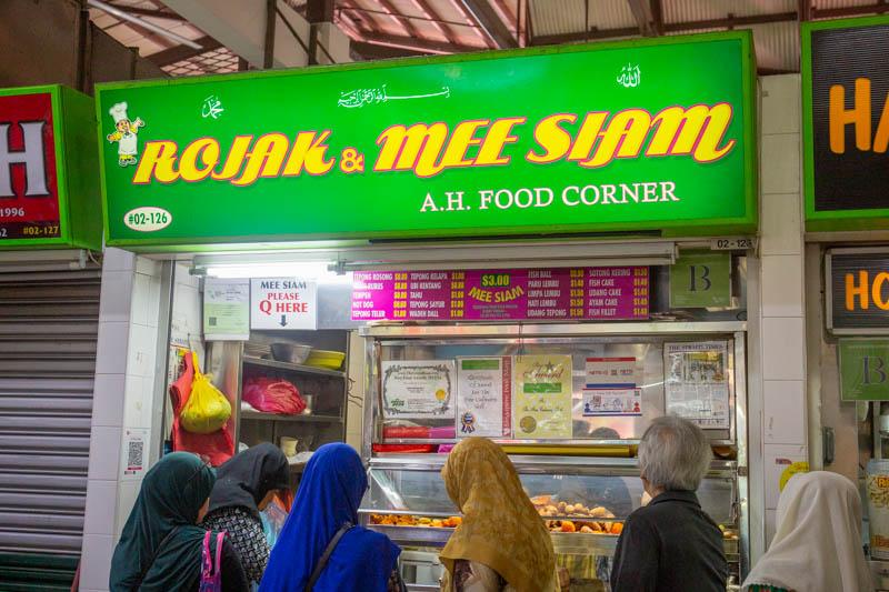 Rojak & Mee Siam Geylang Serai Market & Food Centre 1