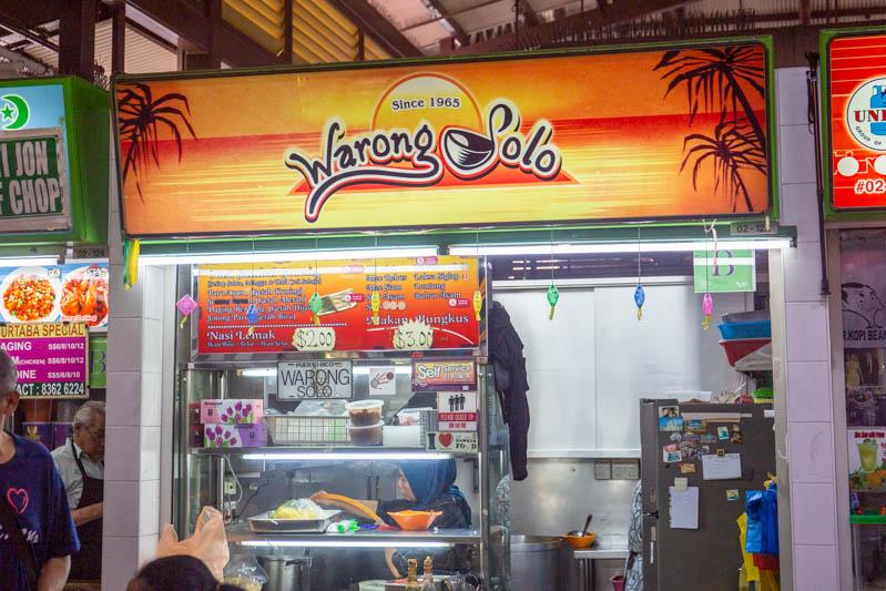 Warung Solo Geylang Serai Market & Food Centre 1