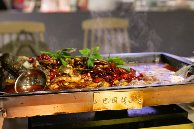 Ba Guo Grilled Fish 16