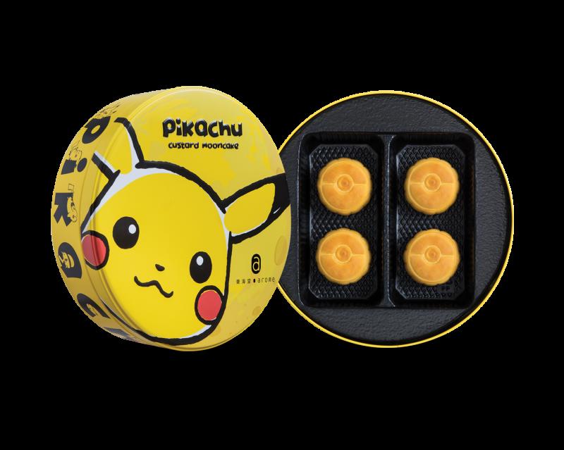 Online Pikachu Mooncake 1