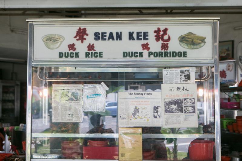 Sia Kee Duck Rice 9854