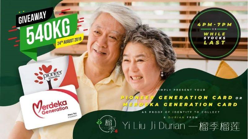 540kg Durian Yi Liu Ji Online 1