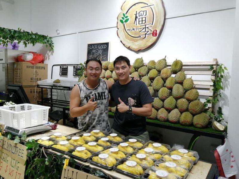 540kg Durian Yi Liu Ji Online 2