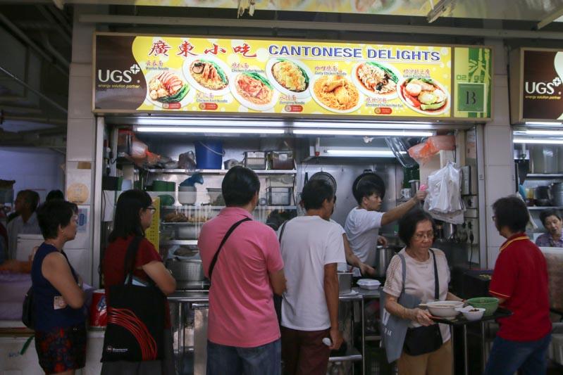Cantonese Delights 0543