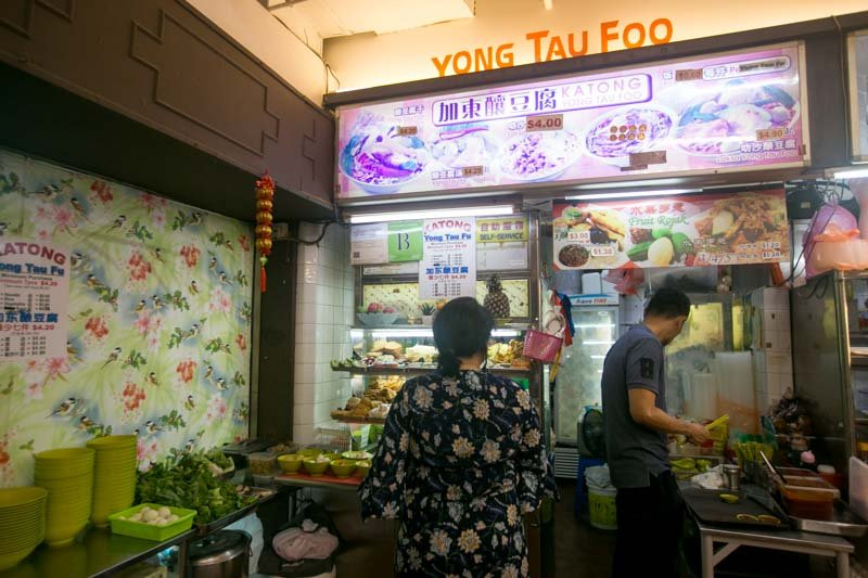 Katong Yong Tau Foo 1373