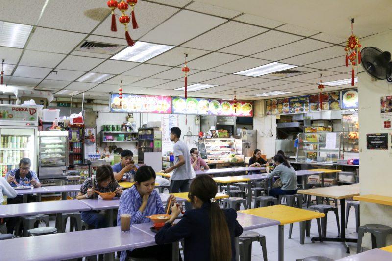 Zhen Wang Duck Rice 9