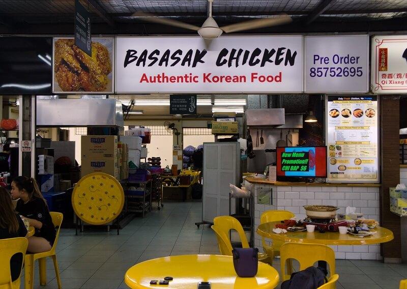Basasak Chicken Kovan 1