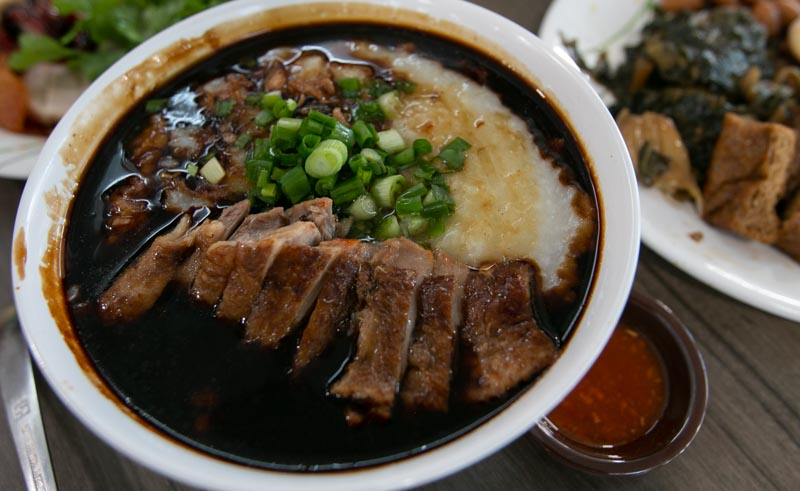 Kun Ji Duck Rice 3