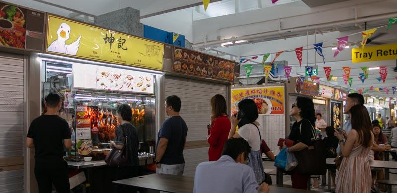 Kun Ji Duck Rice 9