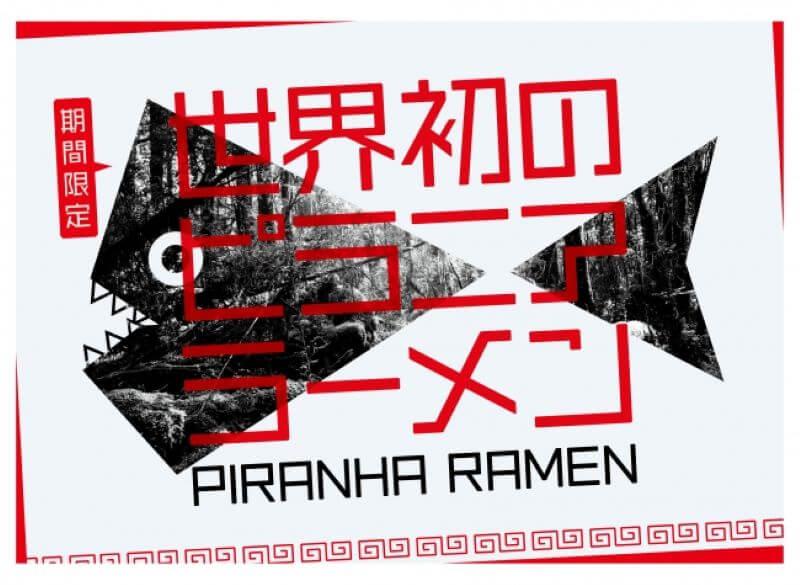 Piranha Ramen Ninja Cafe Online 3