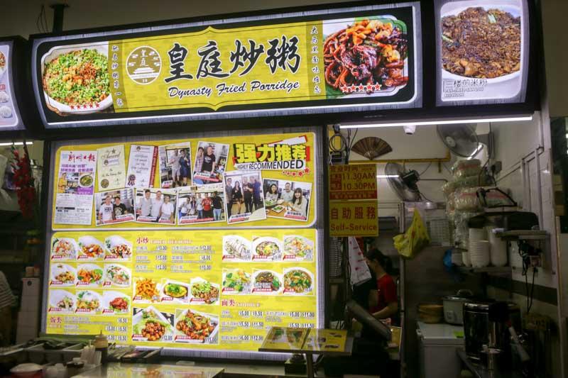 Dynasty Fried Porridge: SG's Only Fried Porridge + Authentic KL Hokkien Mee In Lavender