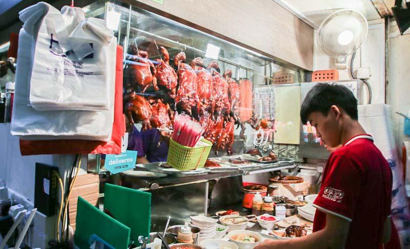 Hiang Ji Roasted Meat Noodle House Toa Payoh 1