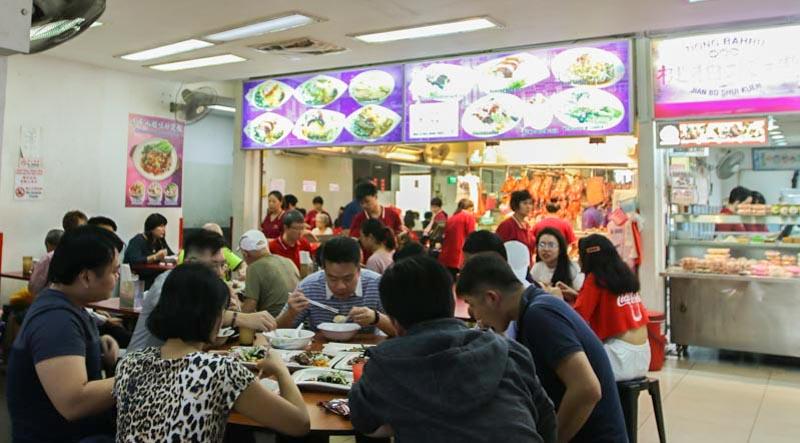 Hiang Ji Roasted Meat Noodle House Toa Payoh 2