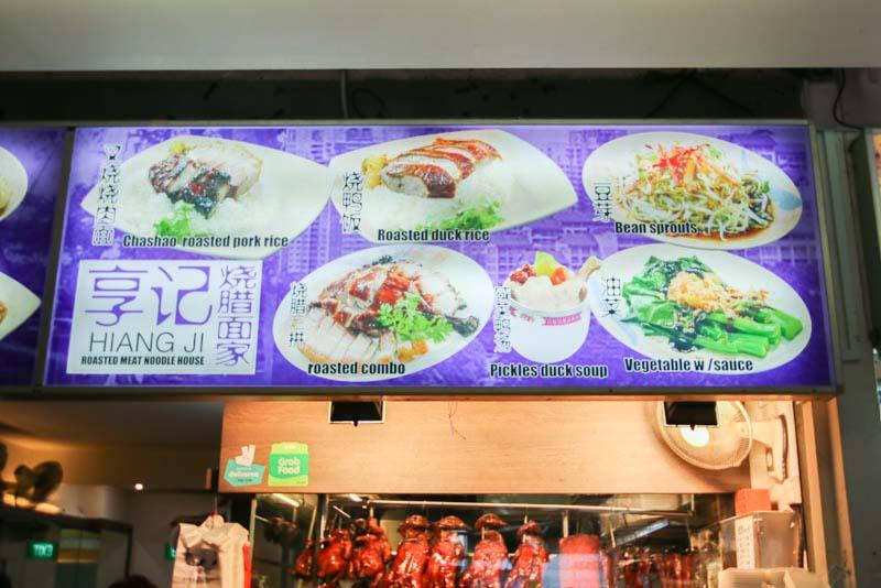 Hiang Ji Roasted Meat Noodle House Toa Payoh 3