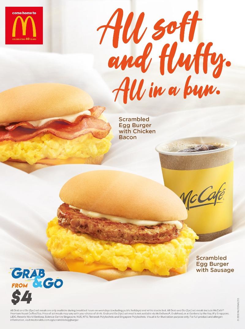 Mcdonalds Scrambled Egg Burger Grab And Go Online