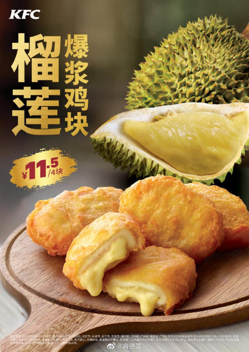 Online Kfc Durian Nuggets 1