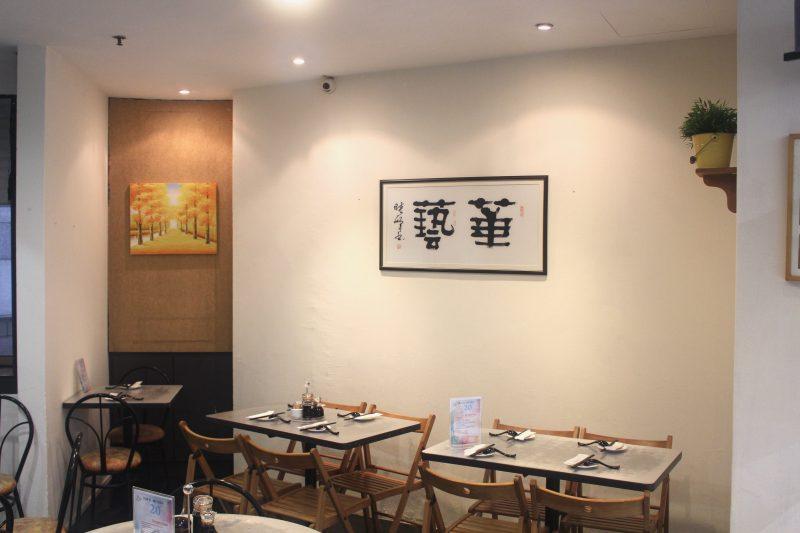 Hua Yi Kitchen 2
