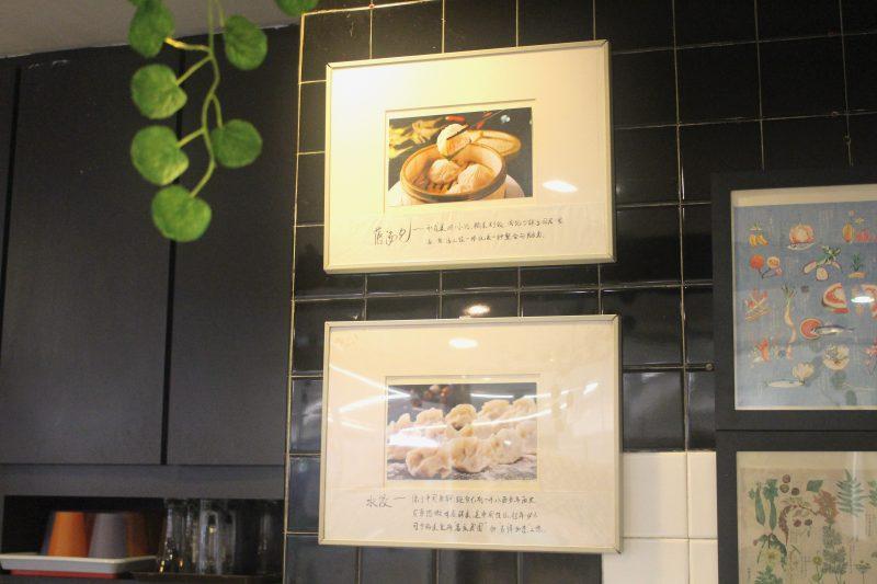 Hua Yi Kitchen 3