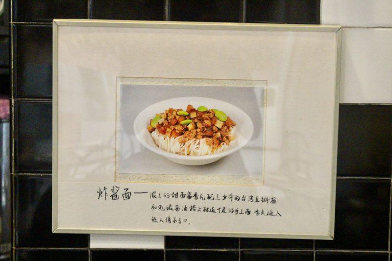 Hua Yi Kitchen 4