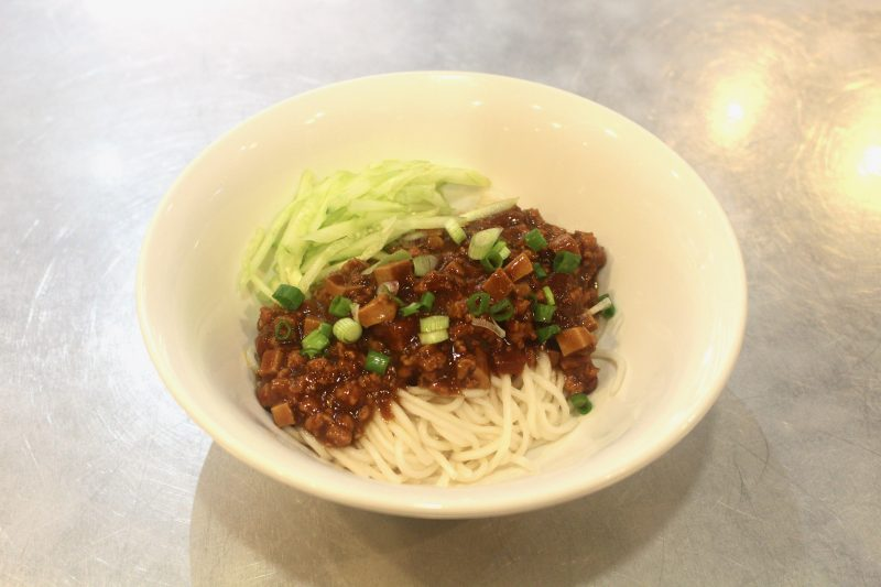 Hua Yi Kitchen 9