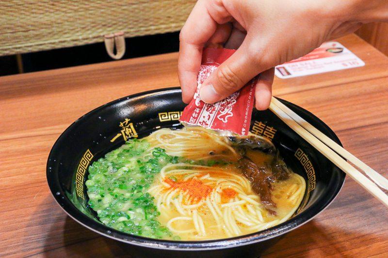 Japan Food Matsuri 24