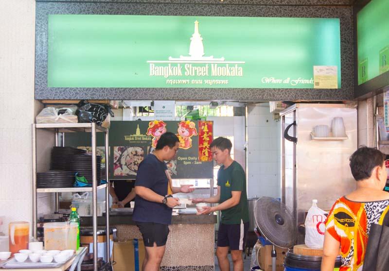 Mookata Showdown Bangkok Street Mookata Vs New Udon Thai Food Singapore 1