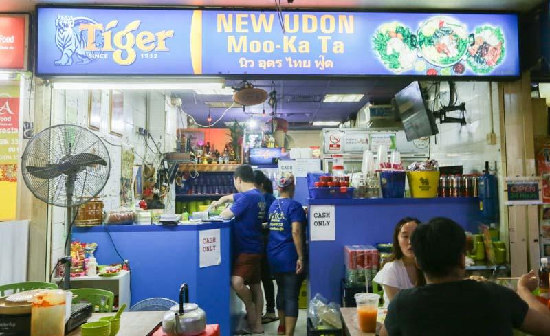 Mookata Showdown Bangkok Street Mookata Vs New Udon Thai Food Singapore 12