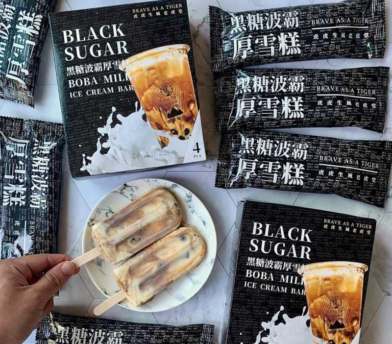 73512642 2310095482654076 8155279269290730652 Ntiger Sugar Boba Ice Cream Online 5