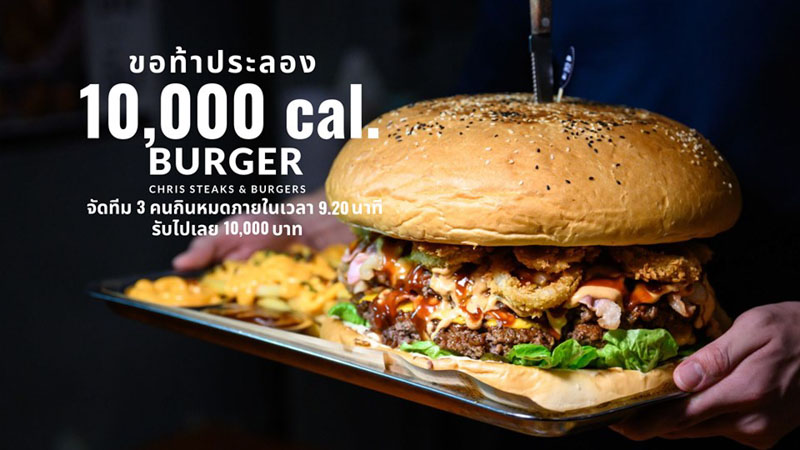 Chris Steaks And Burgers Thailand Online 1 burger challenge