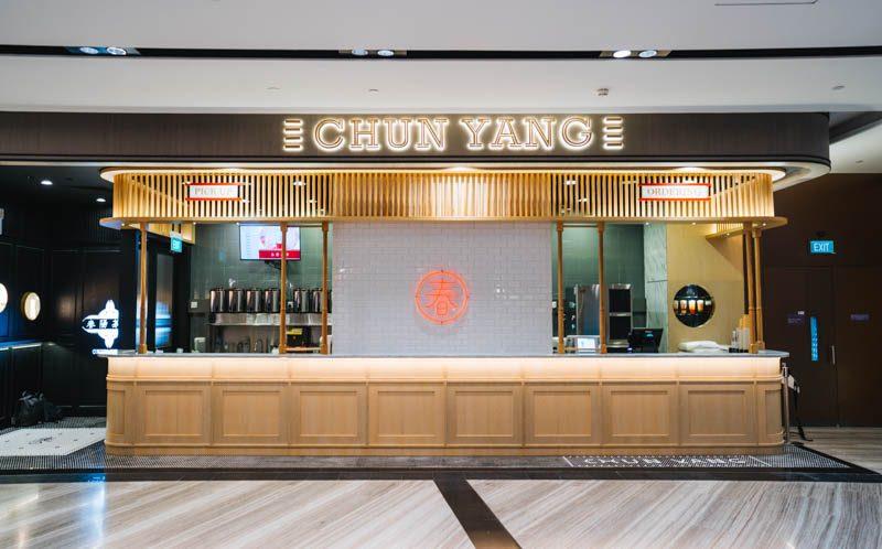 Chun Yang Tea Online 2