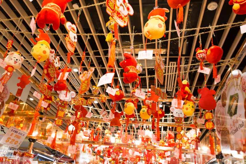 Ang Mo Kio Hub Chinese New Year Fair 1